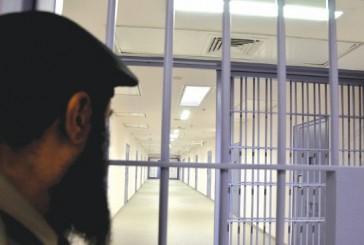 وظائف شاغرة في المديرية العامة للسجون بكافة المناطق