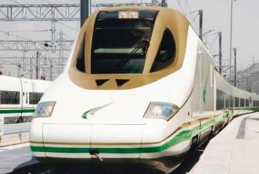 تأجيل تشغيل قطار الحرمين إلى نهاية 2017 للمزيد من إجراءات السلامة