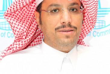 غرفة الرياض تنظم ورشة عمل عن برنامج حماية الأجور الأربعاء