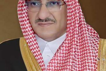 ولي العهد يترأس وفد المملكة المشارك باجتماع وزراء الداخلية العرب