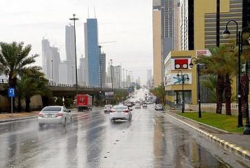 أمطار رعدية على الرياض ومعظم مناطق المملكة