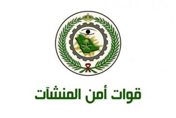 قوات أمن المنشآت تدرس تجنيد سعوديات