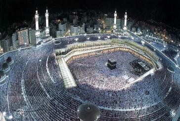 مكة في المركز 23 لأكثر المدن زيارة.. والرياض 42