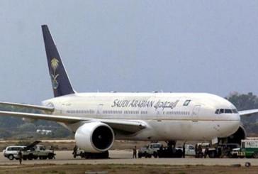 """الخطوط السعودية تؤكد ان الإنذار بوجود قنبلة على متن إحدى طائراتها """"كان كاذبا"""""""