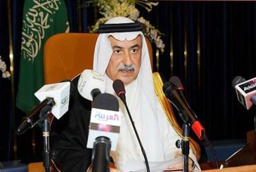 السعودية تتبرع بـ 200 مليون دولار لصالح اللاجئين السوريين