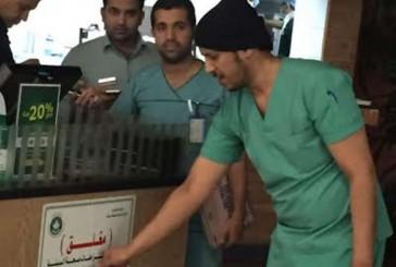 أمانة الرياض تضبط محل عطارة يخلط الأدوية بمركبات عشبية