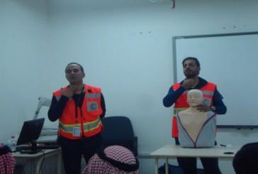 الهلال الأحمر بالجوف يحاضر بثانوية الأمير فهد بن بدر بسكاكا