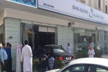 بالفيديو.. سيارة تقتحم مصرفاً في الرياض