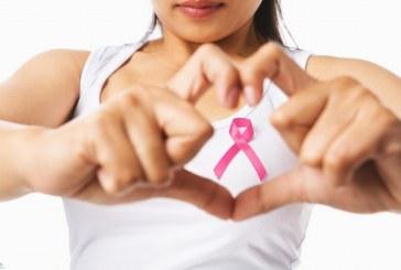 بشرى للمصابات بسرطان الثدي