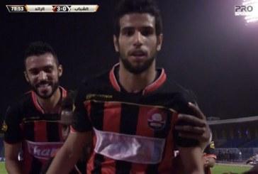 الرائد يقصي الشباب من كأس الملك بثلاثية ويواجه الاهلي في ربع النهائي