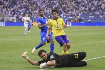 النصر يعلن البدء في بيع تذاكر ديربي الرياض