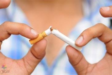 التدخين يقضي على البكتيريا الطبيعية في الفم