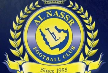 النصر يوقف نايف هزازي مباراة رسمية لمغادرته معسكر الأخضر