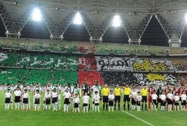 دخول مباراة الأخضر وماليزيا بالمجان