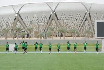 المنتخب السعودي يواصل تدريباته استعداداً لمواجهة منتخب الإمارات