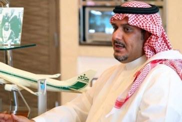 رفض استئناف الهلال على غرامة رئيس النادي
