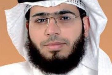 """وسيم يوسف يعتذر عن محاضرة الرياض لـ""""ظرف خاص"""""""