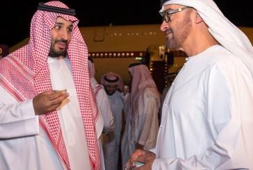 الشيخ محمد بن زايد يصل إلى حفر الباطن