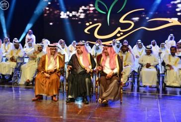 """أمير الرياض يرعى حفل الزواج الجماعي السادس لجمعية الإعاقة الحركية للكبار """" حركية """""""