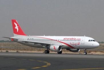 هبوط اضطراري لطائرة في مطار الملك خالد بالرياض