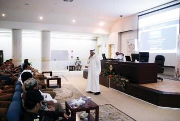 انطلاق حملة الأمن الفكري (هذي سبيلي)  بشرطة منطقة الرياض