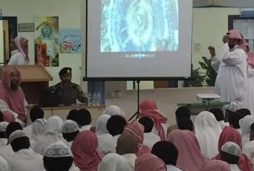 شرطة مكة المكرمة تنظم حملة توعوية في ثمانين مدارس