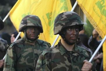 دول مجلس التعاون الخليجي تعتبر «حزب الله» منظمة إرهابية
