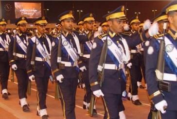 كلية الملك فهد الأمنية تعلن نتائج المرشحين للقبول المبدئي