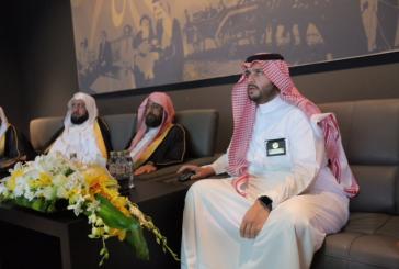 """الأمير تركي بن محمد يدشن تطبيق """"اذكار الفهد"""" على الأجهزة الذكية"""