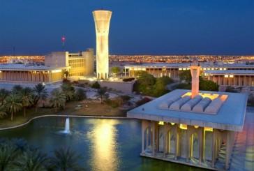 جامعة الملك فهد تحصد جائزة المراعي للعالم المتميز