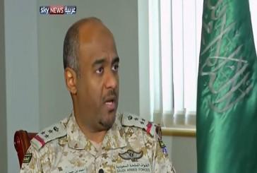 بالفيديو.. عسيري: عمليات التحالف ستتوقف بطلب الحكومة اليمنية.. والحل سيكون بمشاركة الحوثيين