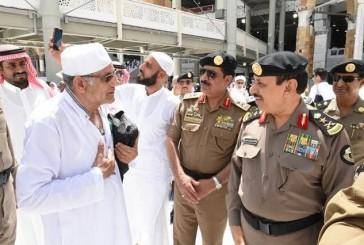 مدير الأمن العام يقف على كامل الاستعدادات الأمنية لخدمة ضيوف الرحمن
