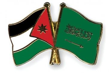 تفعيل اتفاقية تبادل السجناء بين المملكة والأردن