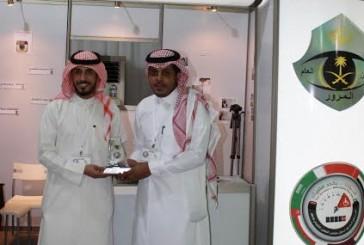 فريق عطائي لوطني يشارك في فعاليات أسبوع المرور الخليجي 2016