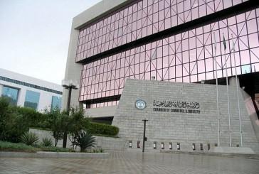 «كفالة» يموّل المنشآت الصغيرة والمتوسطة بـ14 مليار ريال
