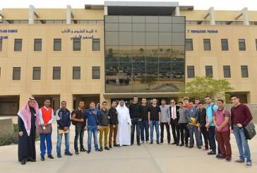 40 طالباً من مختلف الدول العربية يصلون للدراسة  بجامعة الأمير محمد بن فهد