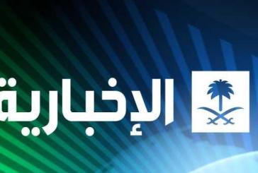 """""""الإخبارية"""" تعتذر وتتوعد بمحاسبة المتسببين باستضافة كاتب اعتاد الإساءة للسعودية"""