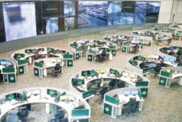 افتتاح أول مركز لإدارة الأزمات ومتابعة الحالة الأمنية بالمناطق