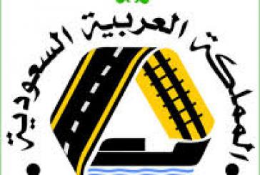 """الهذلول: لجنة حكومية لتنظيم خدمتي الأجرة """"كريم"""" و""""أوبر"""""""