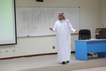 ورش تدريبية متخصصة في السمات القيادية للملك فهد