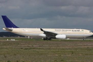 """الخطوط السعودية المشغل الأول في العالم لطائرة إيرباص """"A330-300 """"الإقليمية"""""""