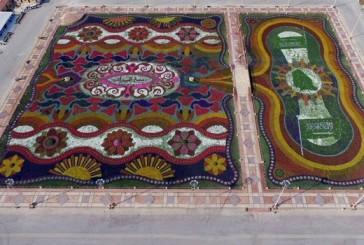 ختام فعاليات مهرجان ربيع الرياض 12