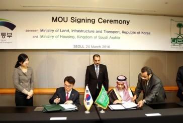 """""""الإسكان"""" توقع مذكرة تفاهم مع وزراة الأرض والبنية التحتية لكوريا الجنوبية"""