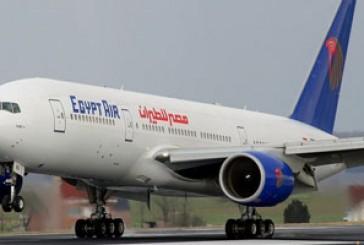 اختطاف طائرة مصرية وتحويل مسارها إلى قبرص