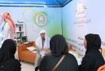 82 مسلم ومسلمة جدد في ختام مهرجان تراث الشعوب