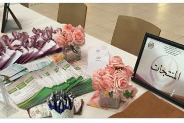 إقبال شديد على  المعرض التعريفي بمعاهد تحفيظ الرياض بجامعة الأميرة نورة