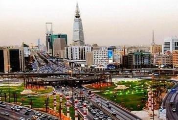 """""""الرياض"""" الأولى عربياً والـ15 عالمياً في معدل نمو عدد السكان"""