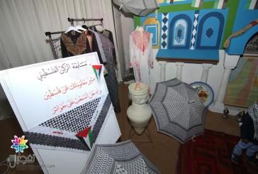 جناح دولة فلسطين يختبر معلومات زوار مهرجان تراث الشعوب