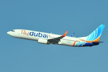 """""""فلاي دبي"""" تكشف تفاصيل سقوط طائرتها المنكوبة في روسيا"""