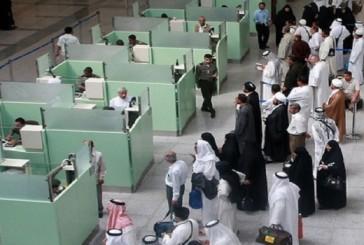 87 ريالاً رسوما على مسافري الرحلات الدولية بمطارات المملكة